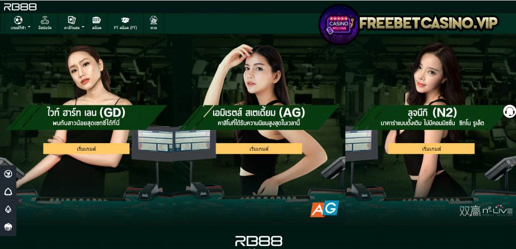 freebet rb88
