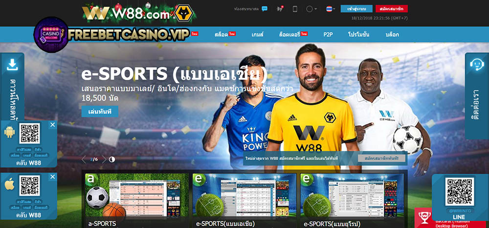 freebet w88 casino